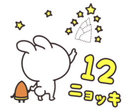 Rabbit and bamboo shoots sticker #747115