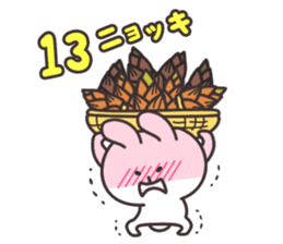 Rabbit and bamboo shoots sticker #747116