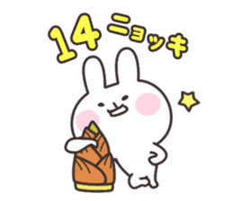 Rabbit and bamboo shoots sticker #747117