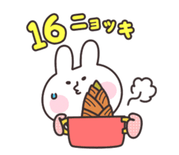Rabbit and bamboo shoots sticker #747119