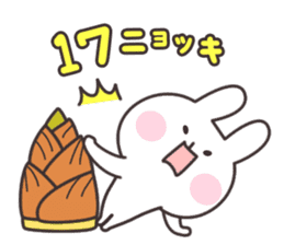 Rabbit and bamboo shoots sticker #747120