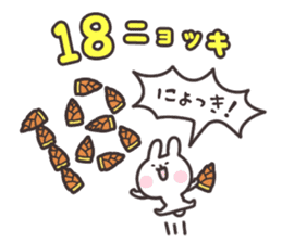 Rabbit and bamboo shoots sticker #747121