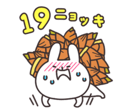 Rabbit and bamboo shoots sticker #747122