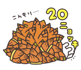 Rabbit and bamboo shoots sticker #747123