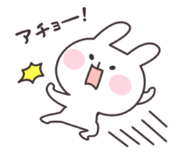 Rabbit and bamboo shoots sticker #747128