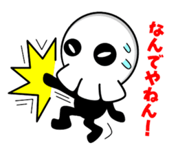 Ghost and Skull sticker #748003