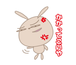 ZENTOKIMI sticker #748122
