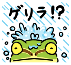 Frogs of the world sticker #748426