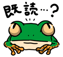 Frogs of the world sticker #748431