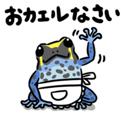 Frogs of the world sticker #748456