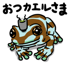 Frogs of the world sticker #748457