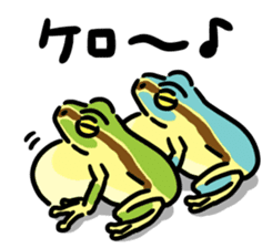Frogs of the world sticker #748461