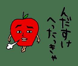 The dialect of Aomori sticker #748583