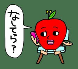 The dialect of Aomori sticker #748585