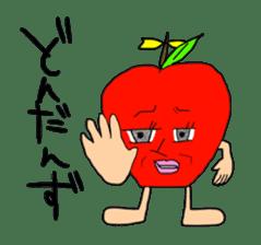 The dialect of Aomori sticker #748587