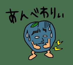 The dialect of Aomori sticker #748588