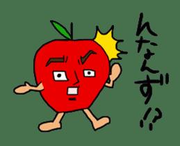The dialect of Aomori sticker #748591