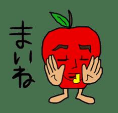 The dialect of Aomori sticker #748594