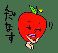 The dialect of Aomori sticker #748600