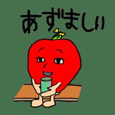 The dialect of Aomori sticker #748603