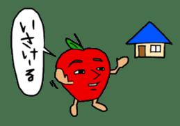 The dialect of Aomori sticker #748604