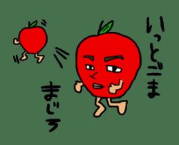The dialect of Aomori sticker #748606