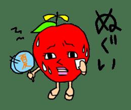 The dialect of Aomori sticker #748610