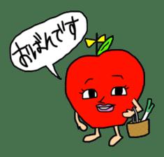The dialect of Aomori sticker #748614