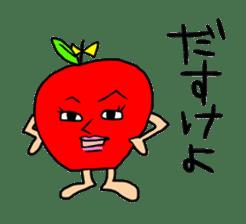 The dialect of Aomori sticker #748619