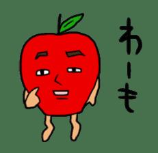 The dialect of Aomori sticker #748621