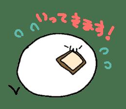 motiti sticker #748795