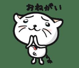 The 1day of Nyataro sticker #749426