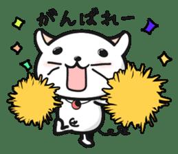 The 1day of Nyataro sticker #749427
