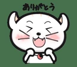 The 1day of Nyataro sticker #749433