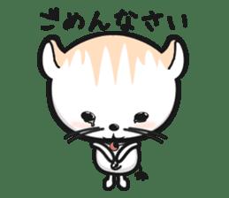 The 1day of Nyataro sticker #749441
