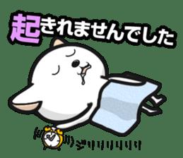 The 1day of Nyataro sticker #749447