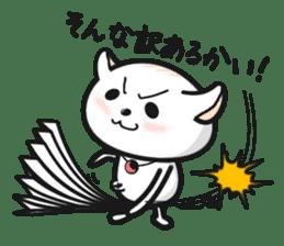 The 1day of Nyataro sticker #749448