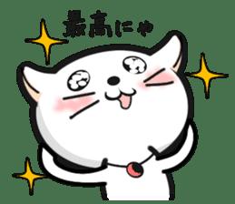 The 1day of Nyataro sticker #749452