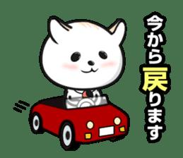 The 1day of Nyataro sticker #749455