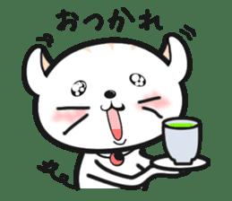 The 1day of Nyataro sticker #749461