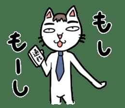 cat sticker #749464