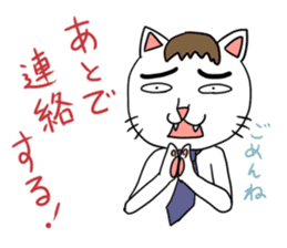 cat sticker #749474