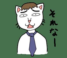 cat sticker #749480