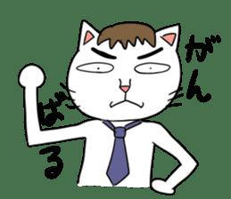 cat sticker #749487
