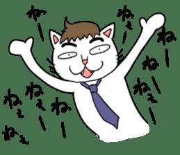 cat sticker #749489