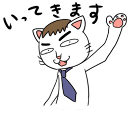 cat sticker #749496