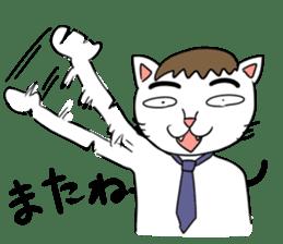 cat sticker #749499