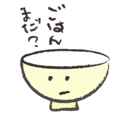 Chawan-kun sticker #749833