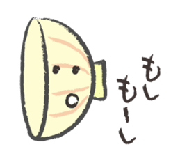 Chawan-kun sticker #749836