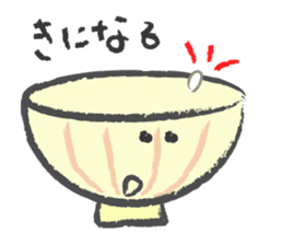 Chawan-kun sticker #749839